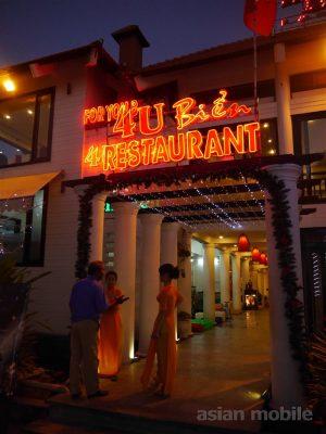 vietnam-seafood003