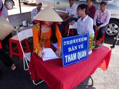 vietnam-mytho023