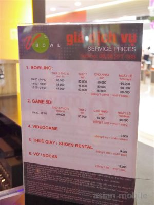 vietnam-bowling070