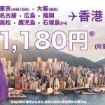 26-07-Banner-JP