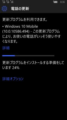 20160716083648