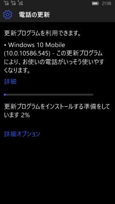 20160815210846