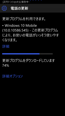 20160815210745