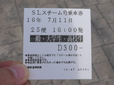 20160711154903