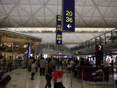 hongkong014