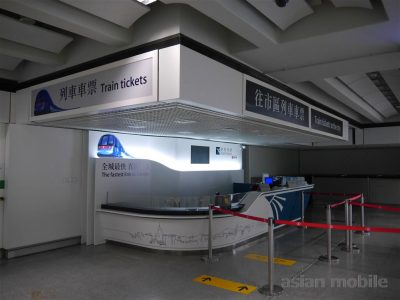 hongkong017