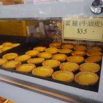 hongkong-eggtart-024