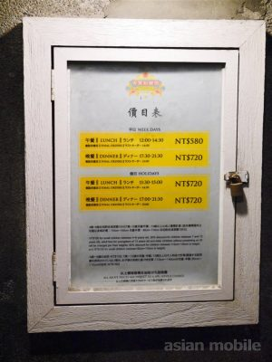 201605-shinleyuan-006