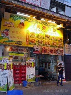 hongkong050