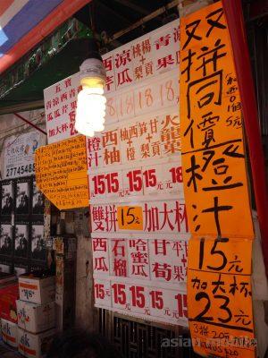 hongkong-juice-003