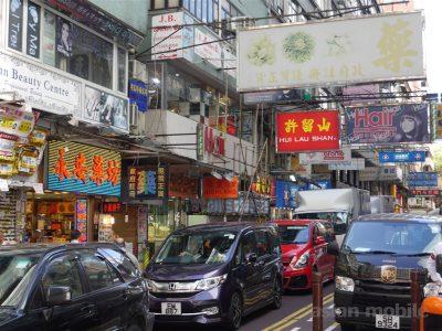 hongkong-hui-lau-shan-002