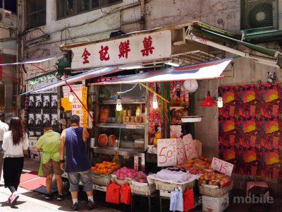 hongkong-juice-005
