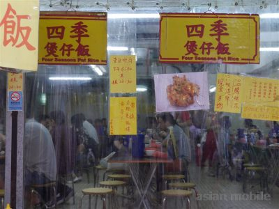 hongkong002