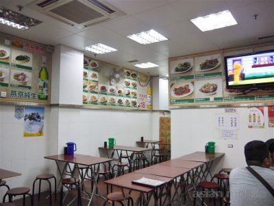 hongkong054