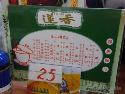 hongkong214