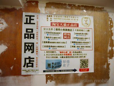 hongkong239