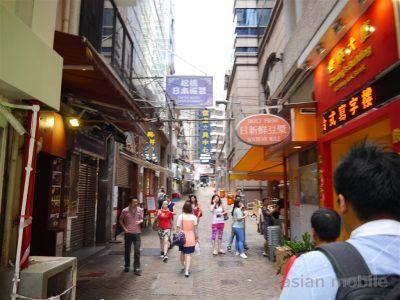 hongkong243