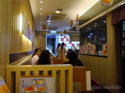 hongkong-hui-lau-shan-011