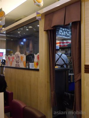 hongkong-hui-lau-shan-012