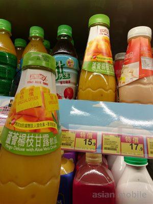 hongkong-juice-008