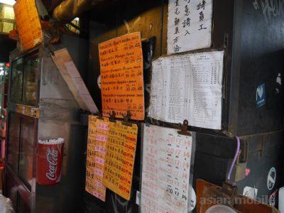 hongkong-juice-013