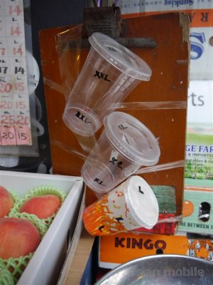hongkong-juice-014