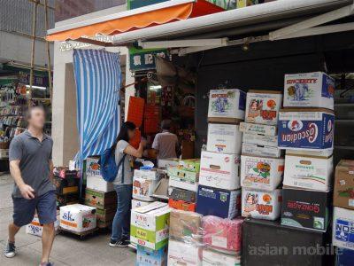 hongkong-juice-016