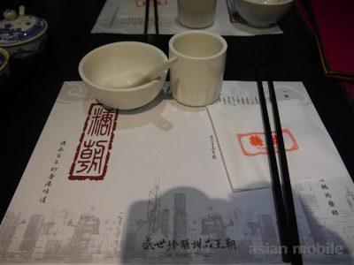 hongkong-tochou-007