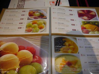 hongkong-tochou-011