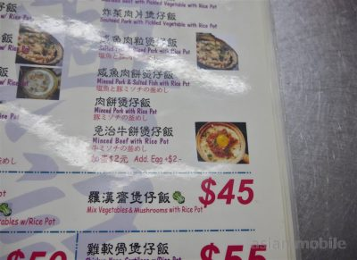 hongkong009