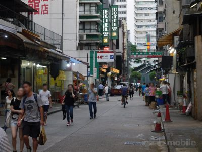 hongkong018