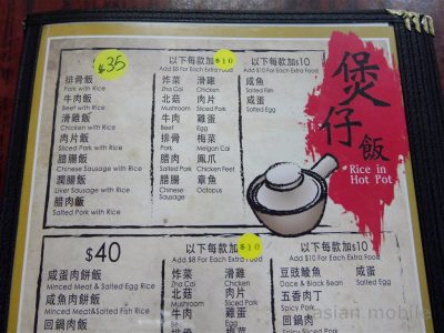 hongkong052