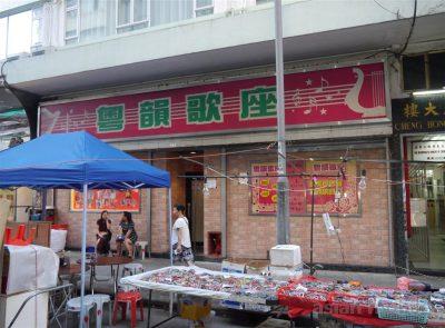 hongkong068