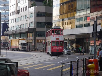 hongkong219