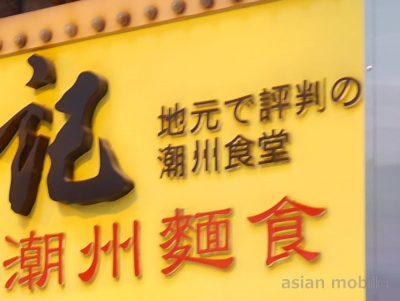 hongkong266a