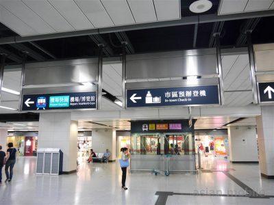 hk-mrt-004