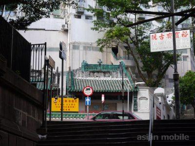 hongkong-bunbu003