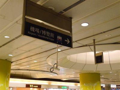 hk-mrt-016