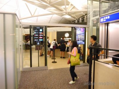 hk-plaza-lounge-002