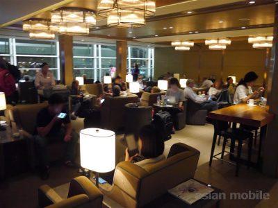 hk-plaza-lounge-011