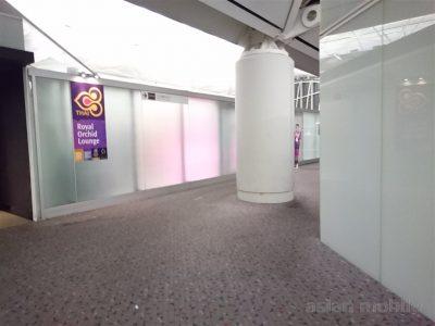 hk-plaza-lounge-030