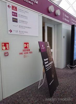 hk-plaza-lounge-032