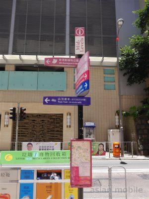 hongkong-escalator-033