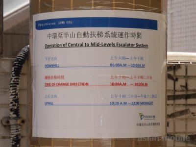 hongkong-escalator-035