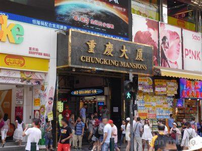 hongkong-exchange007