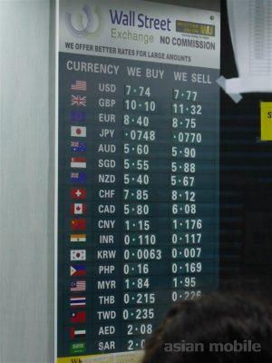 hongkong-exchange012