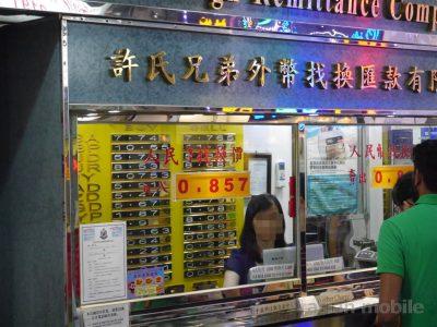 hongkong-exchange014
