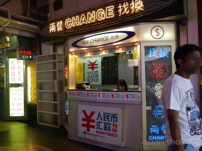 hongkong-exchange015