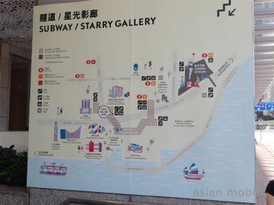 hongkong-star000