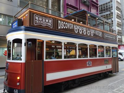 hongkong-tram-001